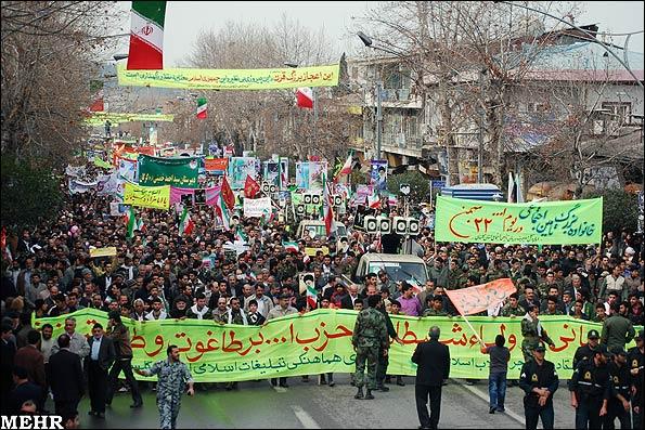 Жители Горгана празднуют годовщину Исламской революции