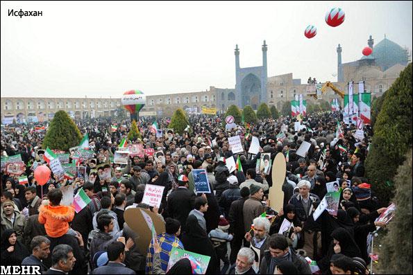 Исфаханцы празднуют годовщину Исламской революции
