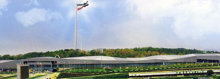 Музей Исламской Революции и Священной Обороны в Тегеране