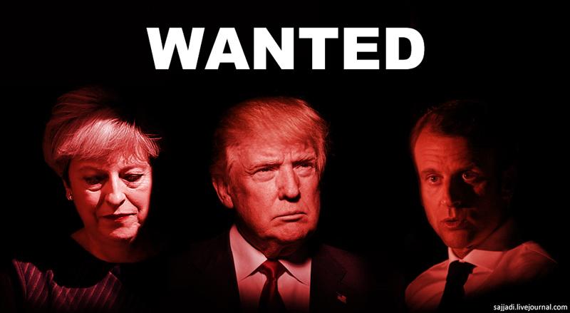 Три военных преступника – Мэй, Трамп, Макрон