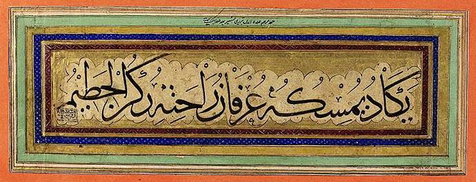 Картинки исламской скачать
