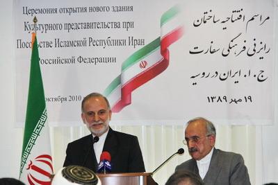 Доктор Мостафави, глава Иранской Организации по Культуре