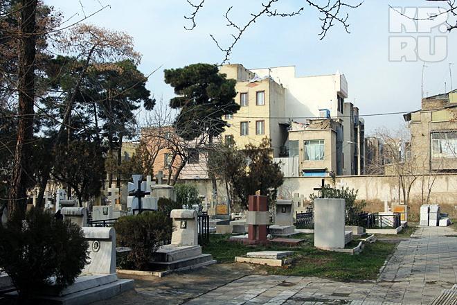 Русское православное кладбище в Тегеране