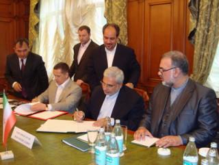 Подписание соглашение по вопросам защиты окружающей среды