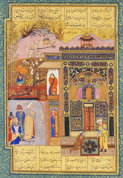 Страница рукописи «Беседа птиц», Исфахан, Иран, 1600 (династия Сефевидов)