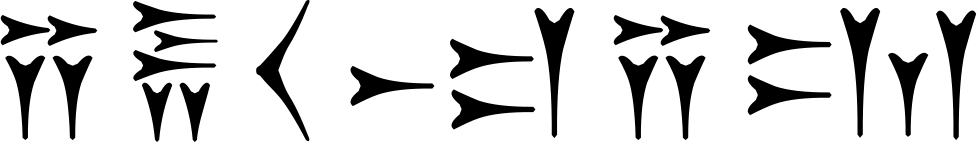 Ипполит