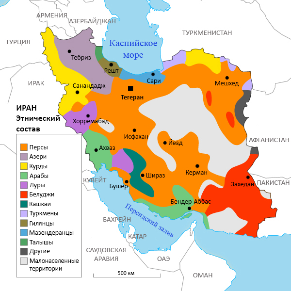 Иран, карта, этносы, этнический состав, национальности, персы, курды, лоры, азери, белуджи