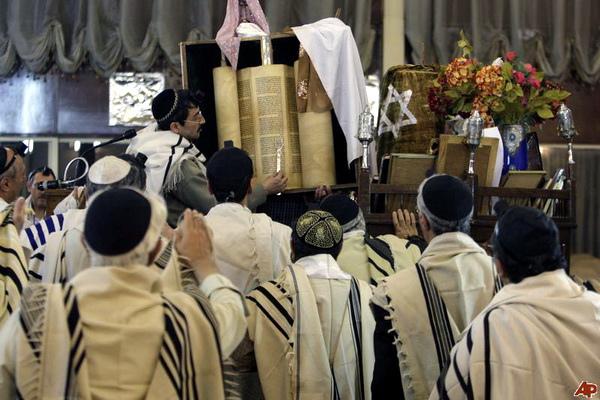 Иран, Персия, религии в Иране, религия, религиозные меньшинства, иранцы, персы, иудеи, иудаизм, синагога, рабби, иудаизм в Иране, евреи, иранские евреи, иранские иудеи, иранские синагоги