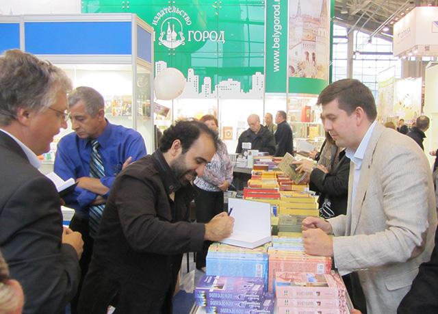 Её Я, книга, Реза Амир-Хани, книга, иранская книга, персидская книга, иранская литература, персидская литература, Иран, Персия, иранский писатель, персидский писатель, литература, писатель, иранский автор