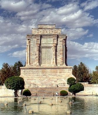 Мавзолей Фирдоуси в Тусе, провинция Мешхед