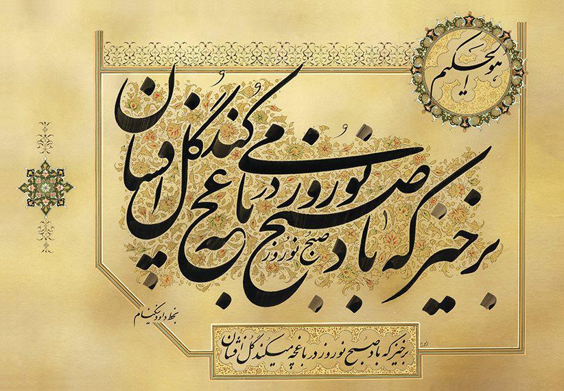 открытки на персидском них приятная консистенция