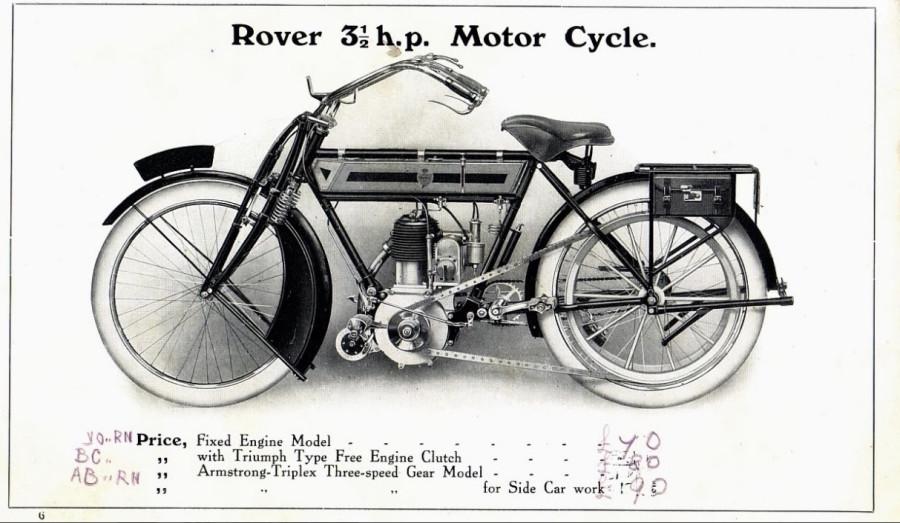 Производство мотоциклов Rover Imperial. Немое кино.
