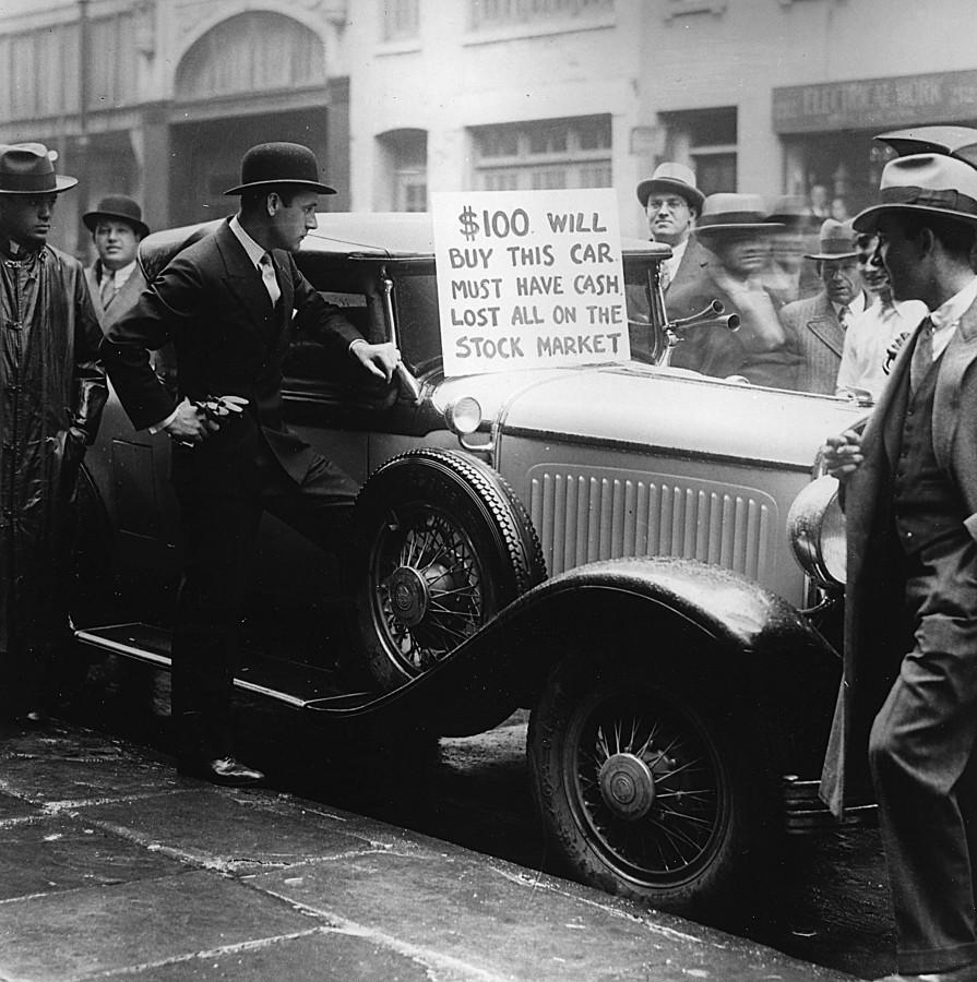 после краха 1929