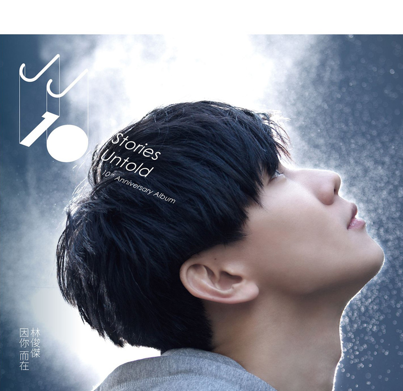JJ Lin Latest Album: Stories Untold