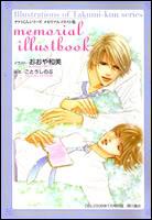 takumi artbook