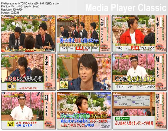 Japanese & Taiwanese TV | - V 05 | تنبيه رد #895 [الارشيف