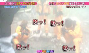 [TV] 20150529 KAT-TUN no Sekaiichi Tame ni Naru Tabi Episode 7 in Miyagi (21m44s)(1280X720)(KAL) 1.jpg