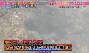 [TV] 20150529 KAT-TUN no Sekaiichi Tame ni Naru Tabi Episode 7 in Miyagi (21m44s)(1280X720)(KAL) 2.jpg