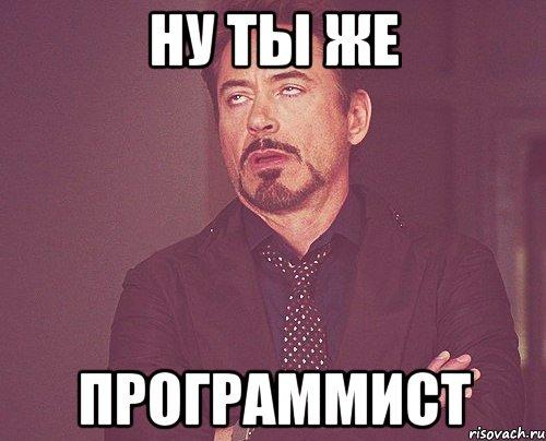 tvoe-vyrazhenie-lica_21012962_orig_