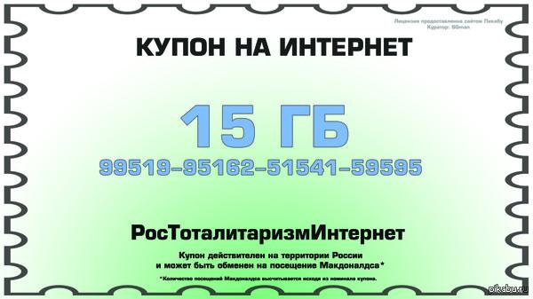 1413895971_790883020