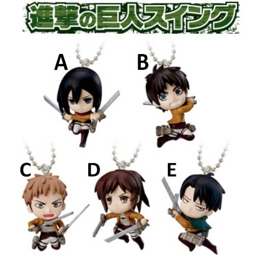 attack on titan shingeki no kyojin sling figure gasghapon-500x500