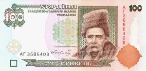 шевченко100-griven-front