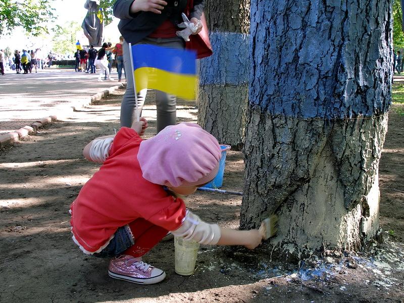 государственный флаг Укрины