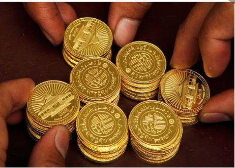 Золотой динар каддафи купить ковка металла форум