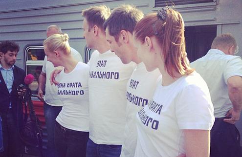 навальные