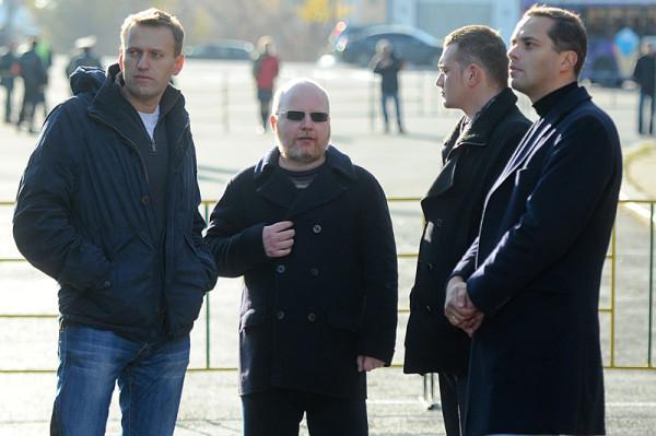 навальный и ещё трое