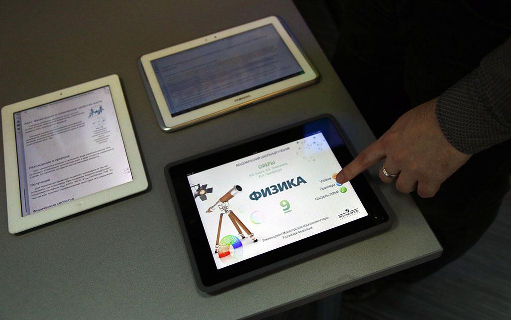 Минобр определился с требованиями к электронным учебникам