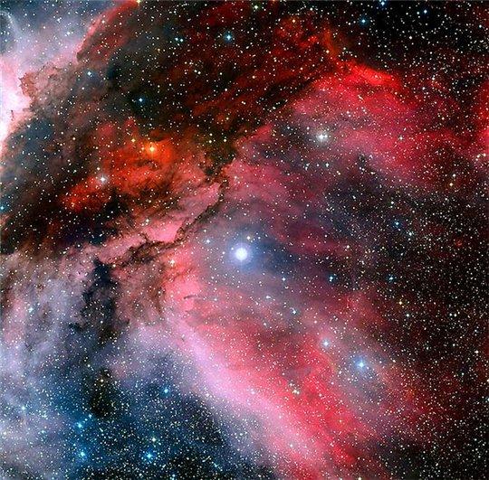 поменьше галактика