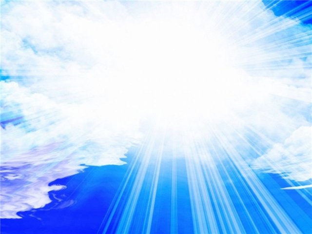 яркое солнцеl