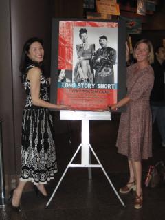 our premiere