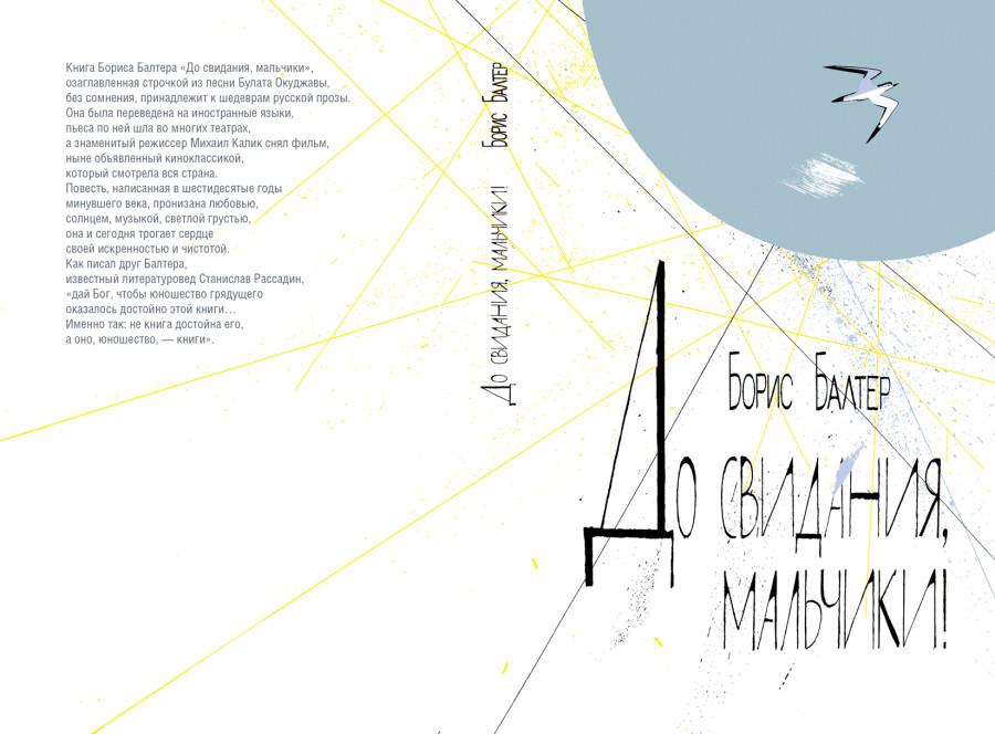 kart6 (копия)