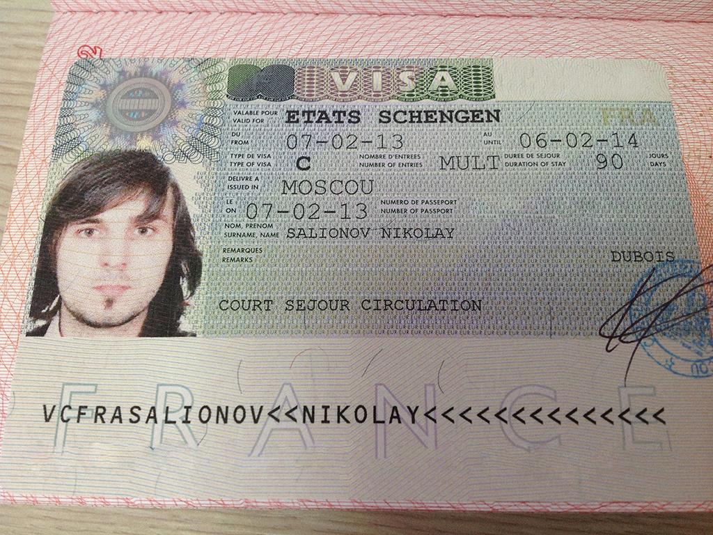 Как сделать визу в францию - Automee-s.ru