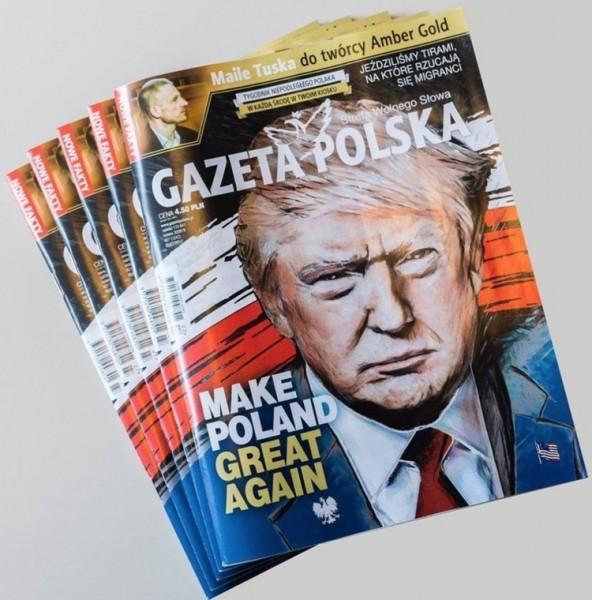 ужжас 21 января 2020 6 уЖЖасать так по польски!.jpg