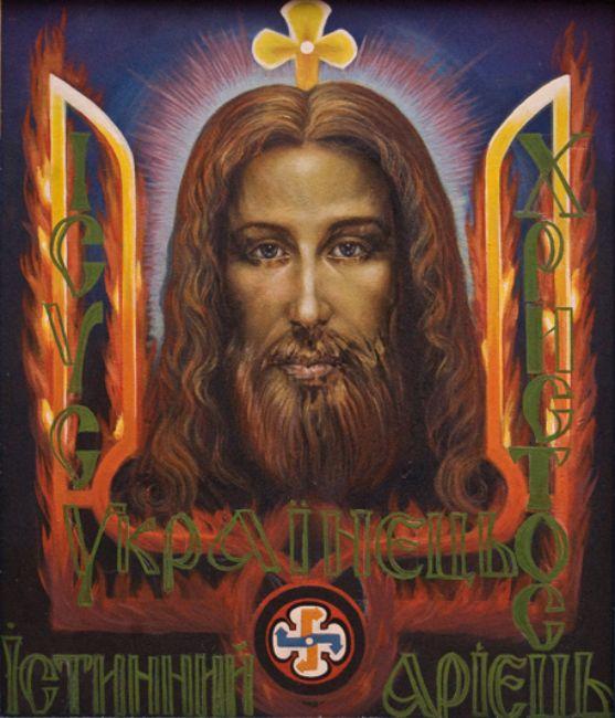 Іісус Христос- арієць