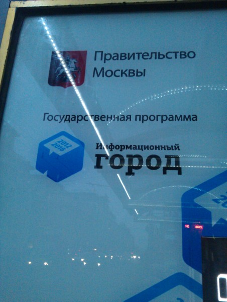 IMG_20121213_102535