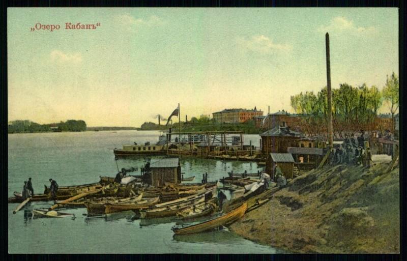 1909 г.