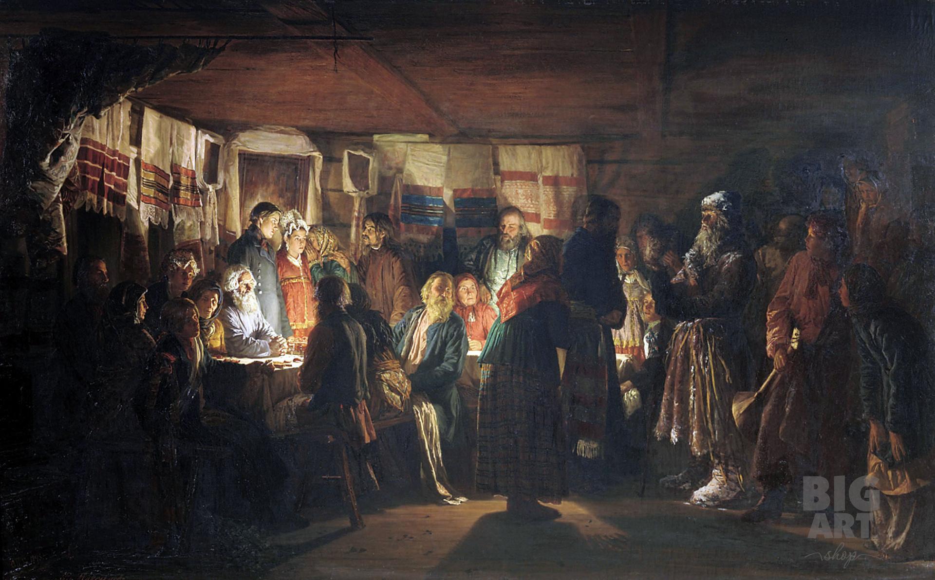 Приход колдуна на крестьянскую свадьбу. Художник Василий Максимов, 1875 г.