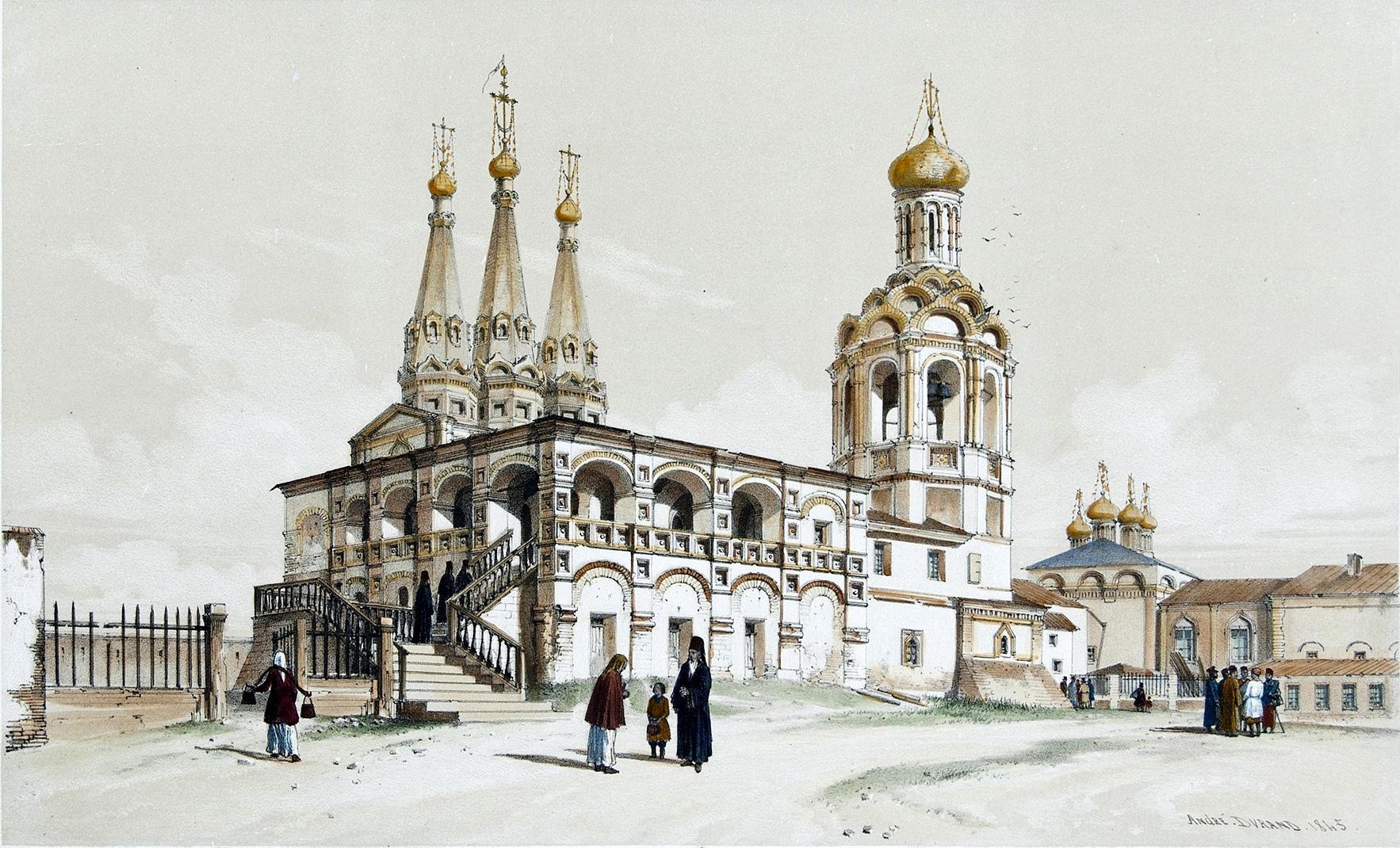 Гравюра А. Дюрана, 1845 г.