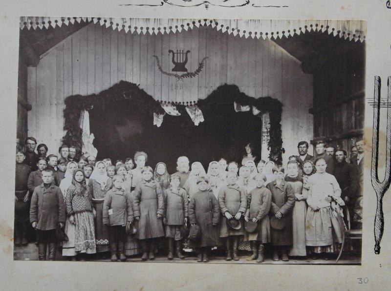Пушкинский литературный вечер в Шушарах Казанского уезда, 30 мая 1899 г.