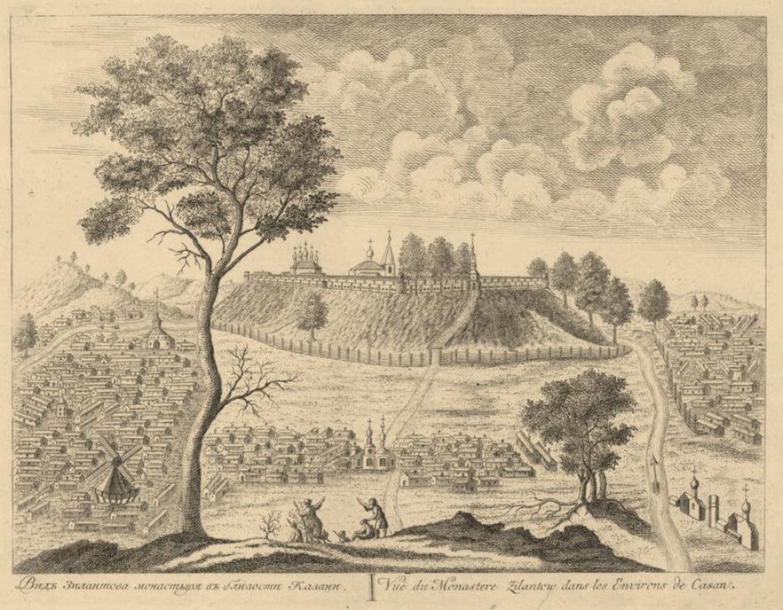 Вид Зилантова монастыря в близости Казани.