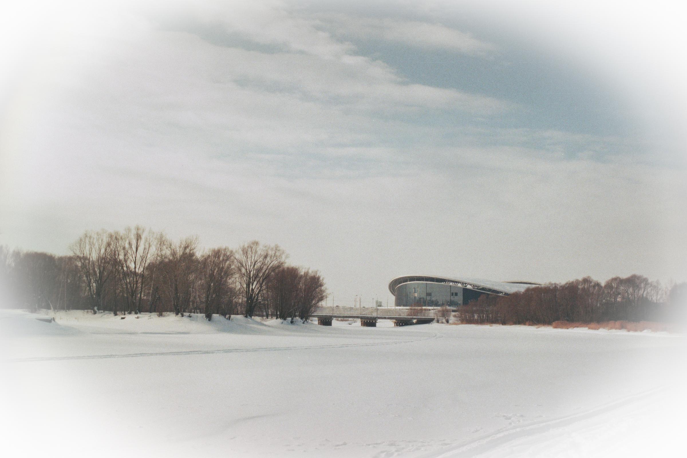 Стадион Ак Барс арена, вид с реки Казанки. Январь 2021