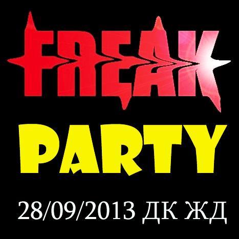 ava_freak party 28-09-2013
