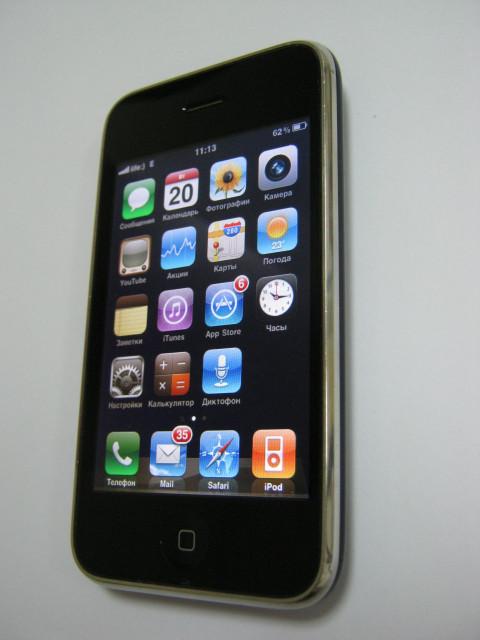 iphone 3g прошивка 4 2 1