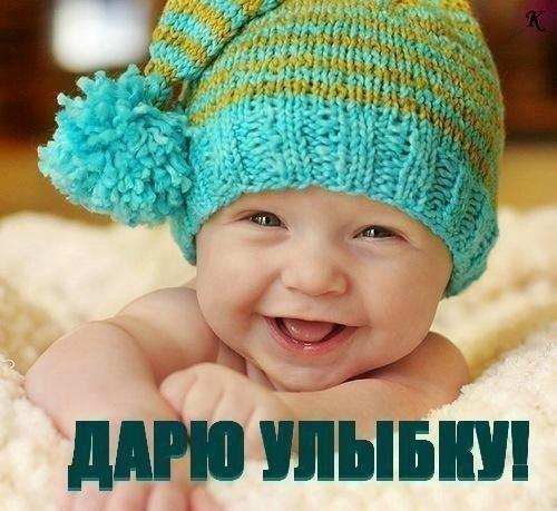 daryu-ulybku