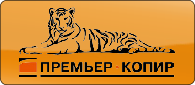 копир