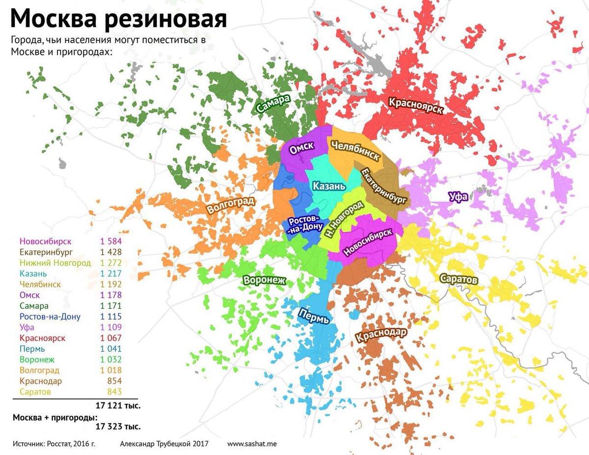 Москва резиновая 58059_original